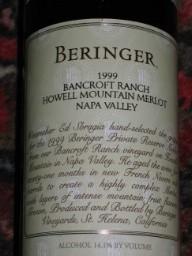 BERINGER HOWELL MOUNTAIN MERLOT 1999 750ML