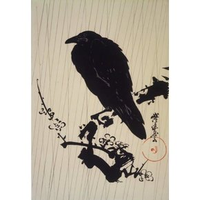 Adidas Crow Painting