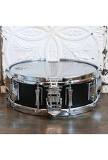Sonor Sonor Gavin Harrison Protean Snare Drum 14X5.25in (with keys and dampening rings)