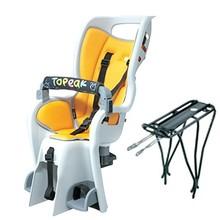 "Topeak Topeak, BabySeat II 700c, 27.5""/650b, 26"" Non-Disc Rack Yellow Padding"
