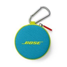 Bose 755759-0020