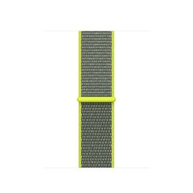 Apple Apple Watch Band 38mm Flash Sport Loop 130-190mm (ATO)