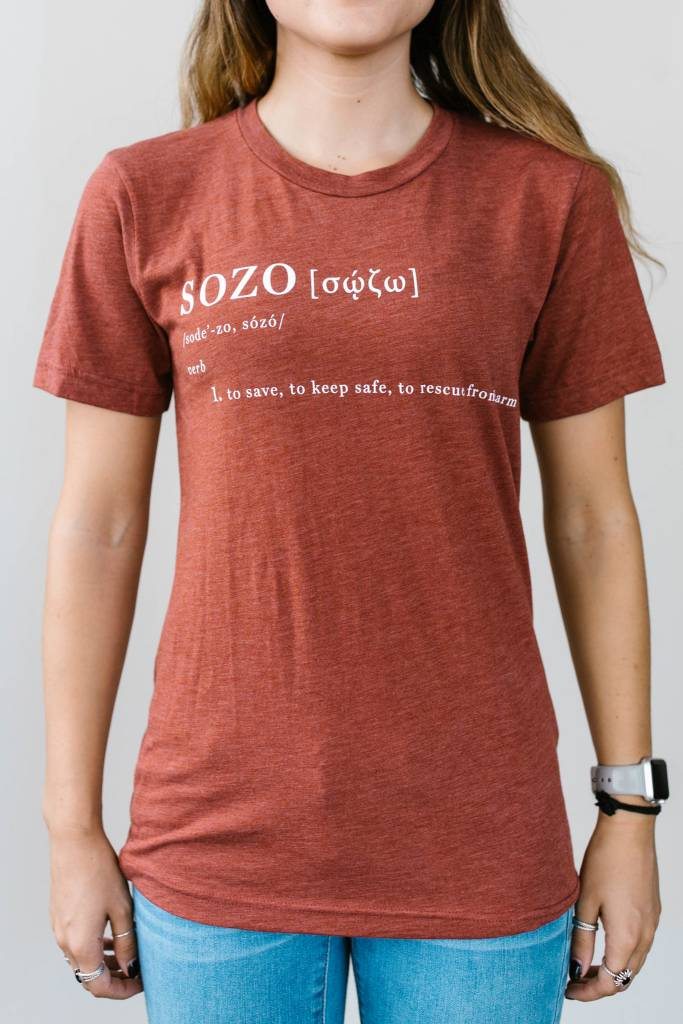 UG Sozo Definition T-shirt