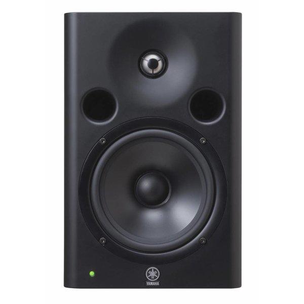 Yamaha Yamaha MSP7STUDIO Monitor Speaker
