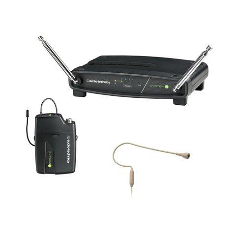 Audio Technica VHF System 9 Miniature Headworn VHF System Wireless
