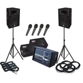 Yamaha Yamaha EMX512SC/BR15 BUNDLE 1 EMX512SC and 2 BR15