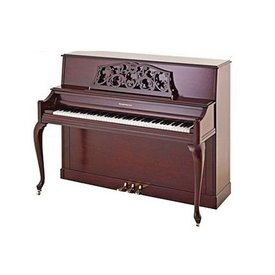 "Baldwin Baldwin B342 CHY 43"" French Provincial Console in Satin Cherry"