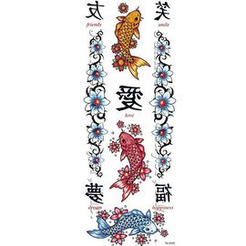 Johnson And Mayer Koi Temporary Tattoos