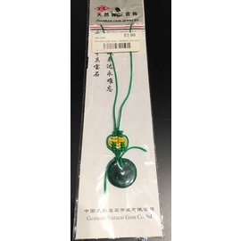 Nararai Gem Co.Ltd. Chinese Lucky Stone - Necklace (C14)