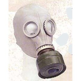 Get Mask Civil Gas Mask - GP-5 - Size Large
