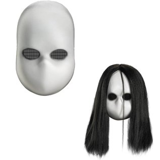 Disguise Blank Black Eyes Doll Mask