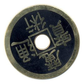 Chinese Palming Coins - 4 Pack - Coin  (Ike Dollar Sized) (M10)