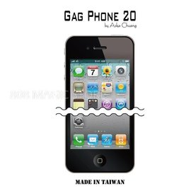 808 Magic Store Gag Phone 20 by Aska Chuang
