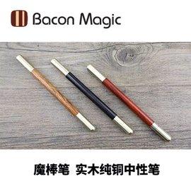 Bacon Magic Ltd. Pen Wand Wood, Light w/Brass Tips