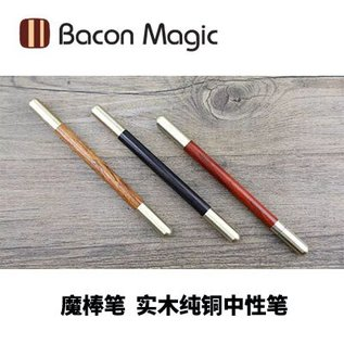 Bacon Magic Ltd. Pen Wand Wood, Light w/Brass Tips