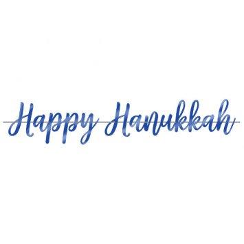 Happy Hanukkah Script Banner
