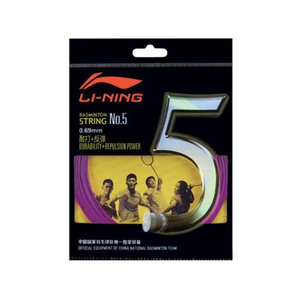 Li-Ning No 5