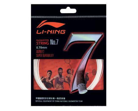 Li-Ning No 7