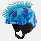 Giro Launch Plus Helmet