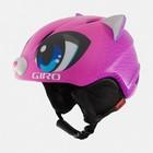 Giro Launch Plus Helmet
