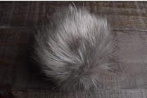 Faux Fur Pom Pom Silver Fox