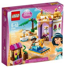 LEGO JASMINE'S EXOTIC PALACE*