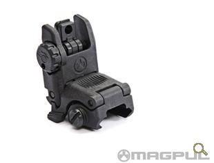 Optics MBUS (Magpul Back-Up Sight) GEN 2, Rear Sight, folding back-up sight