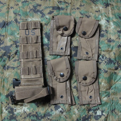 GENUINE SURPLUS Genuine US Issue, Pistol Man Pocket Set, Inculdes Leg Extender and 4 9MM Pouches, Coyote