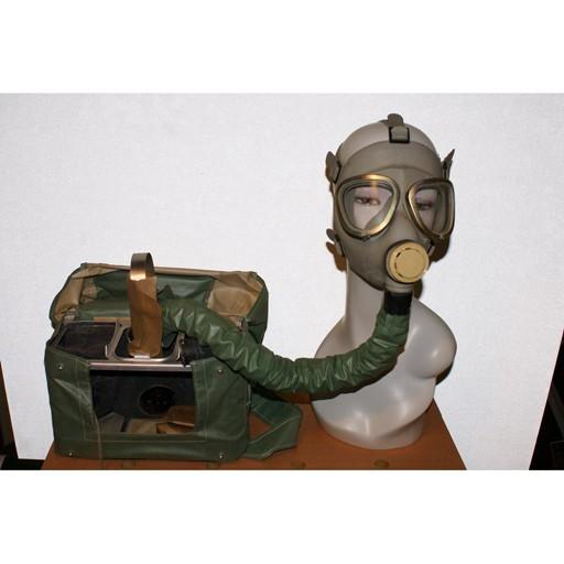 GENUINE SURPLUS Mask