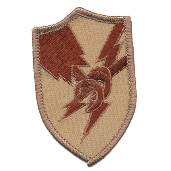 Patch, Army Security Agency, Desert