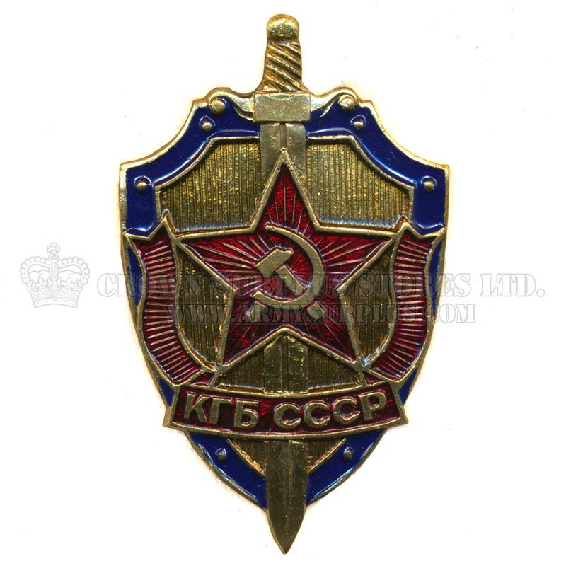 Badge - Soviet - Russian - Threaded - KGB