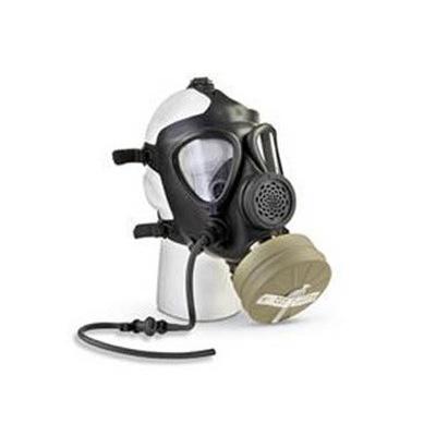 GENUINE SURPLUS Genuine Issue, Israeli M-15 Gas Mask with Filter