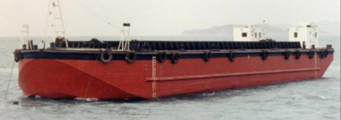 The Sea Emperor