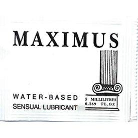 Maximus - Sample Singles