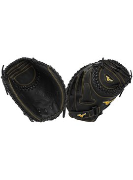 MIZUNO MVP SOFTBALL CATCHER'S GLOVE 34""