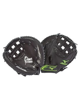 MIZUNO PROSPECT YOUTH FP 32.5'' GXS101 Right-Hand Throw
