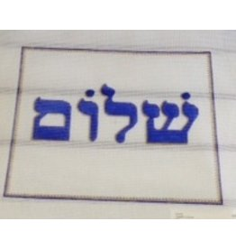 Martha Martha - Shalom