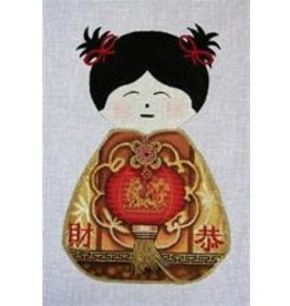 "Lani Asian doll - Red Lantern<br /> 11"" x 6.5"""