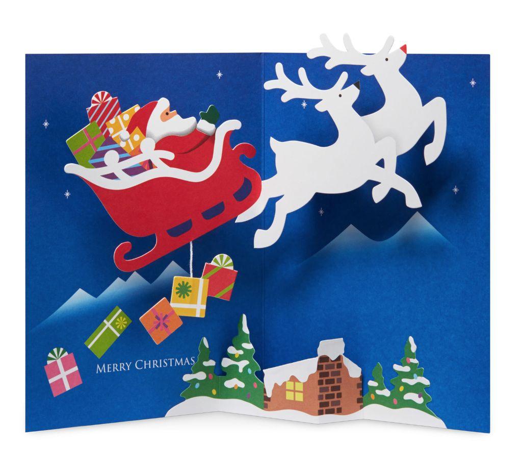 MoMA North Pole Voyage Boxed Holiday Cards by Keisuke Unosawa, Set ...