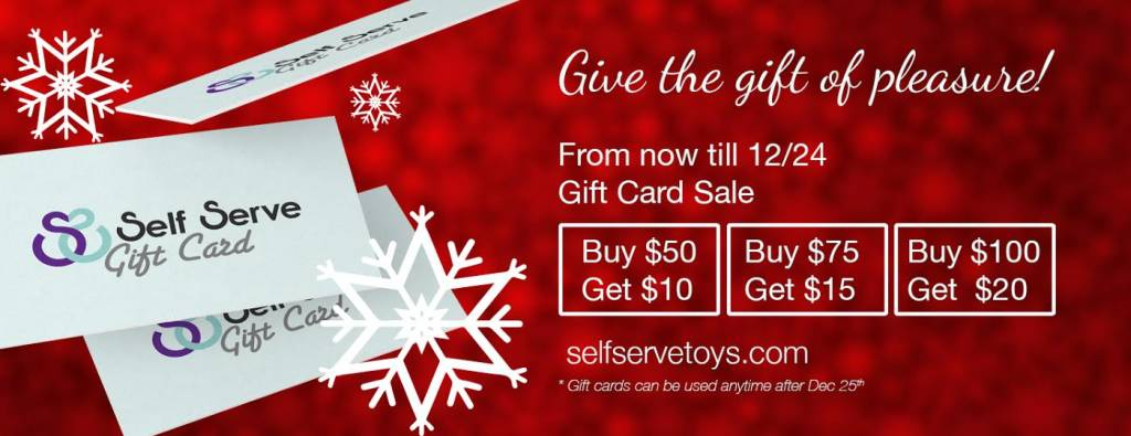 2016 Holiday Gift Card Sale