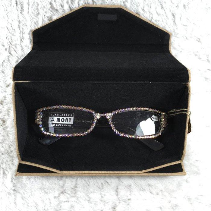 Collapsable Eyewear Case