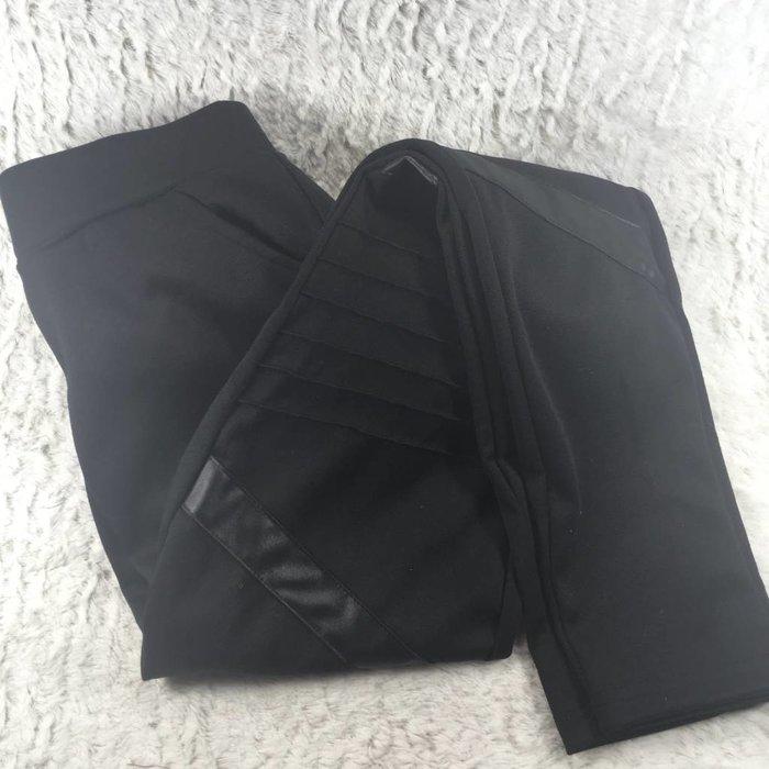 Black Faux Patch Leather Leggings