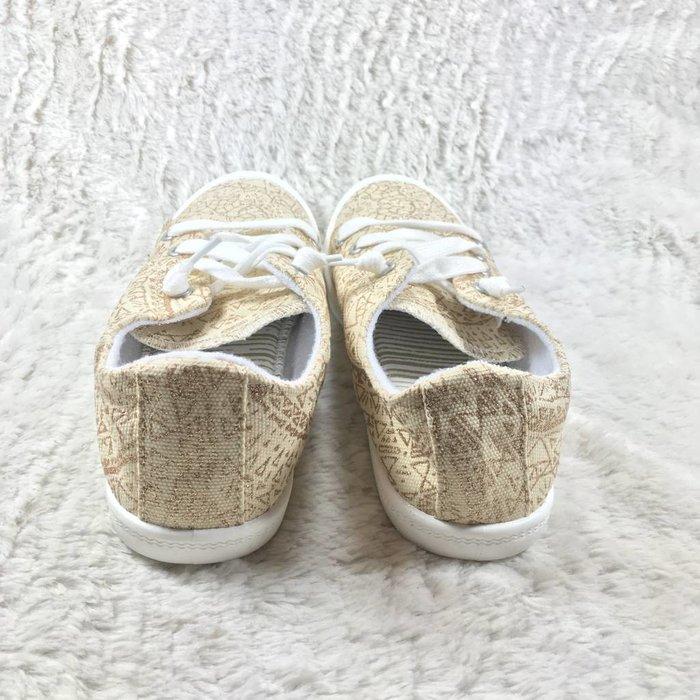 Mizumi Tennis Shoe - Cream
