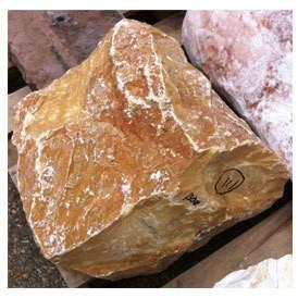 Stone Giallo Siena Marble 14''x12''x9'' 130lb Stone