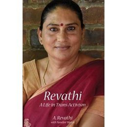 Zubaan Books Revathi: A Life in Trans Activism