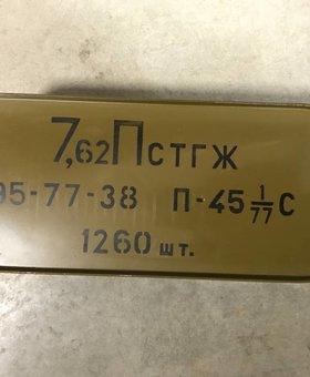 7.62x25 tok. 1260 ct