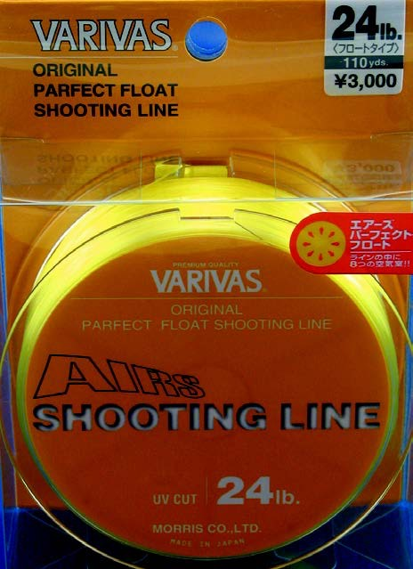 Angler Sport Varivas Airs shooting line