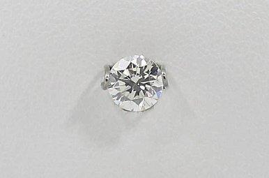 .52CT J/I1 GIA ROUND BRILLIANT LOOSE DIAMOND