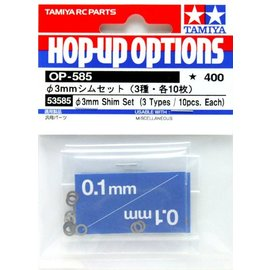 Tamiya TAM53585 3mm Clutch Shim Set