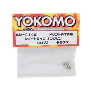 Yokomo YOKSD-414S Short King Pin Set (2)